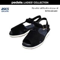 アシックス/ペダラ/レディース/靴/asics/pedala/