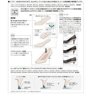 アシックス/ジーロ/レディース/靴/WG969M/WG-969M/ベージュ/EE/2E(スクエア)/asics/GIRO/