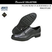 アシックスランウォークメンズ靴asicsゴアテックスRunwalkビジネス
