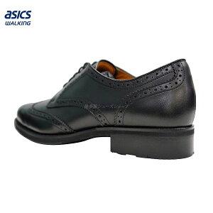 アシックス/ランウォーク/メンズ/ビジネスシューズ/靴/MB013A/1231A013/3E/asics/Runwalk/pedala/ペダラ/Runwalk/ウイングチップ