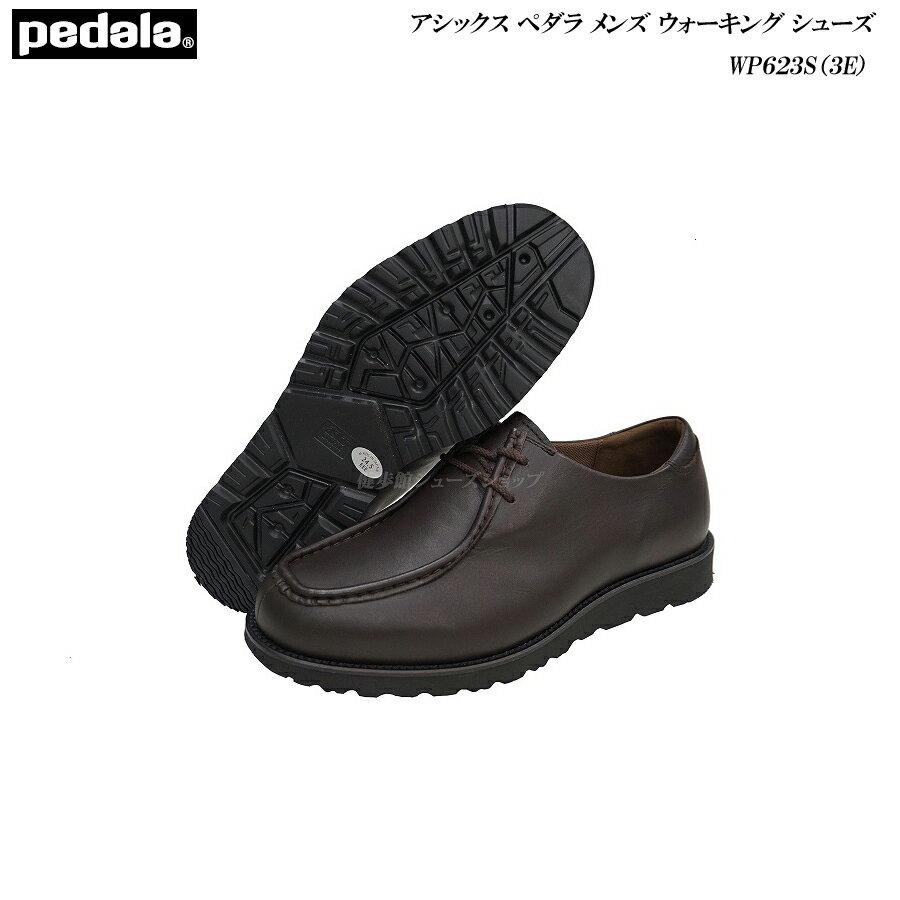 アシックス/ペダラ/メンズ/ウォーキングシューズ/靴/WP623S/CFBR/3E/ラウンド/pedala/asics walking/