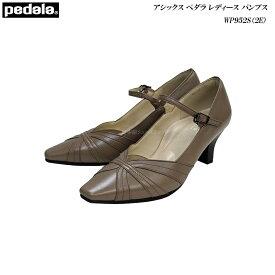 アシックス/ペダラ/レディース/靴/WP952S/WP-952S/グレーベージュ/EE/2E(スクエア)/asics/pedala