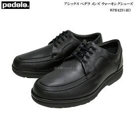 アシックス ペダラ メンズ ウォーキングシューズ 靴 WPR423 WPR-423 ブラック 4E