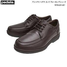 アシックス/ペダラ/メンズ/ウォーキングシューズ/靴/WPR423/WPR-423/コーヒーブラウン/4E/asics/pedala/