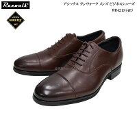 アシックス/ランウォーク/メンズ/ビジネスシューズ/靴/WR421S/WR-421S/4E/ブラウン/asics/Runwalk/内羽根ストレートチップ