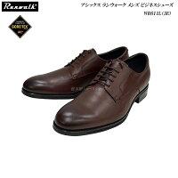 アシックス/ランウォーク/メンズ/ビジネスシューズ/靴/WR611L/WR-611L/3E/ブラウン/asics/Runwalk/プレーントゥ/