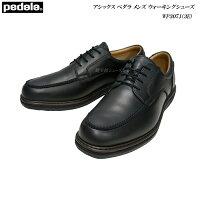 アシックス/ペダラ/メンズ/ウォーキングシューズ/靴/pedala