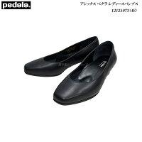 アシックス/ペダラ/レディース/靴/PEDALA/pedala/