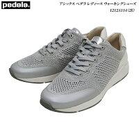 アシックス/ペダラ/レディース/ウォーキングシューズ/靴/asics/pedala