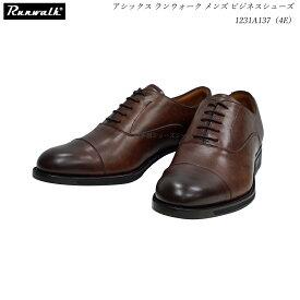 アシックス ランウォーク メンズ ビジネスシューズ 靴 1231A137 幅広4E コーヒー 内羽根 ストレートチップ ウォーキング
