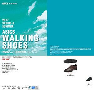 アシックス/ランウォーク/メンズ/ビジネスシューズ/靴/ダークブラウン/2E/asics/Runwalk/内羽根ストレートチップ
