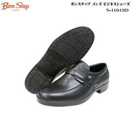 ボンステップ メンズ 靴【N-116/N116】ブラック ビジネスシューズ Bon Step