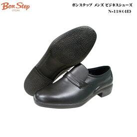 ボンステップ メンズ 靴【N-118/N118】ブラック ビジネスシューズ Bon Step