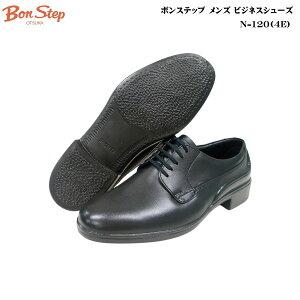 ボンステップメンズ靴【M-120/M120】ブラックビジネスシューズBonStep