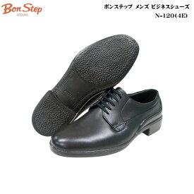 【楽天スーパーSALE】ボンステップ メンズ 靴【N-120/N120】ブラック ビジネスシューズ Bon Step
