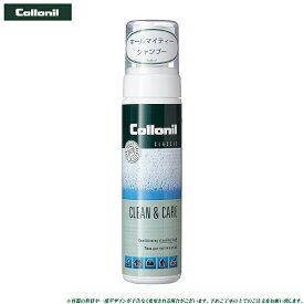 コロニル/Collonil/クリーン&ケア/200m/ポンプ式/オールマイティー/シャンプー