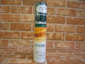 コロニル【collonil】ヌバック+ベロアスプレー 200ml 【あす楽_土曜営業】【あす楽_日曜営業】【はこぽす対応商品】