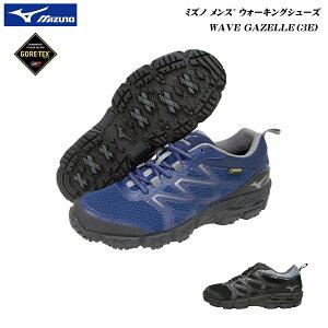 ミズノ/ウエーブガゼル/WAVEGAZELEE/mizuno/メンズ/B1GA170209/B1GA170214/GORE-TEX/ゴアテックス搭載/山歩き対応