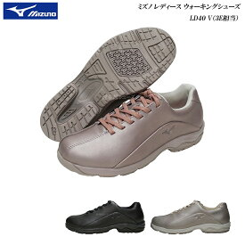 ミズノ レディース ウォーキング シューズ 靴 LD40V LD-40V 3E EEE パールベージュ:B1GD191749 ブラック:B1GD191709 パールピンク:B1GD191764 mizuno