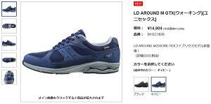 ミズノ/ウォーキングシューズ/LDAROUNDMGTX/mizuno/B1GC182604/B1GC182614