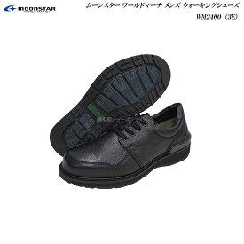 ワールドマーチ/メンズ/靴/WM2400/WM-2400/3E/ウォーキングシューズ/WORLD MARCH Walking Shoes