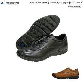 ワールドマーチ/メンズ/靴/WM1002/WM-1002/3E/ウォーキングシューズ/WORLD MARCH Walking Shoes