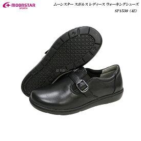 ムーンスター/スポルス/レディース/ウォーキングシューズ/靴/SP1530/4E/月星/MOON STAR/