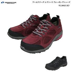 ワールドマーチ レディーズ ウォーキングシューズ 靴 WL3602 WL-3602 3E WORLD MARCH Walking Shoes