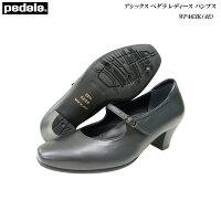 アシックス/ペダラ/レディース/靴/asics/pedala/ジーロ/