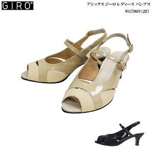 アシックス/ジーロ/レディース/靴/asics/GIRO/