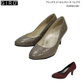 アシックス/ジーロ/レディース/靴/WG976N/WG-976N/EE/2E(ラウンド)/asics/GIRO/