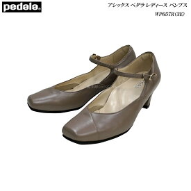 アシックス/ペダラ/レディース/靴/WP657R/WP-657R/EEE/3E(スクエア)/asics/pedala/