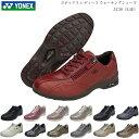 ヨネックス ウォーキングシューズ レディース パワークッション 靴 LC30 LC-30 3.5E カラー13色 YONEX SHWLC30 SHWLC…