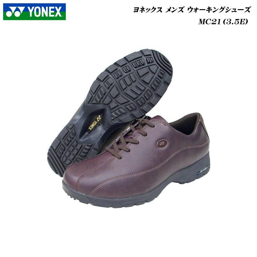 ヨネックス/ウォーキングシューズ/メンズ/靴/MC-21/MC21/プラム/3.5E/パワークッション/YONEX Power Cushion Walking Shoes