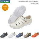 ヨネックス パワークッション ウォーキングシューズ レディース 靴 LC85 LC-85 カラー6色 3.5E YONEX Power Cushion Walk...