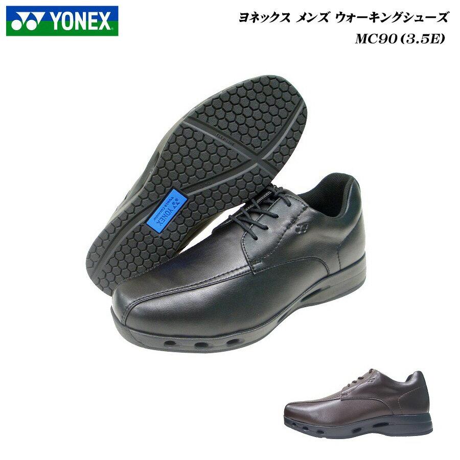 ヨネックス ウォーキングシューズ メンズ 靴MC90/MC-90/2色/3.5EYONEX ヨネックス パワークッション Power Cushion Walking Shoes