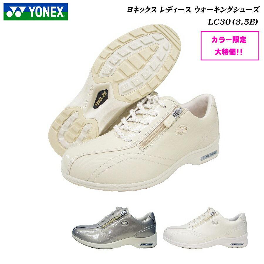 ヨネックス/ウォーキングシューズ/レディース/靴/LC30/LC-30/3.5E/パワークッション/YONEX Power Cushion Walking Shoes/カラー限定特価