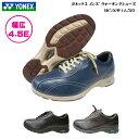 ヨネックス ウォーキングシューズ メンズ 靴/MC-30W/MC30W/全3色/ワイド幅広/4.5E/YONEX/パワークッション