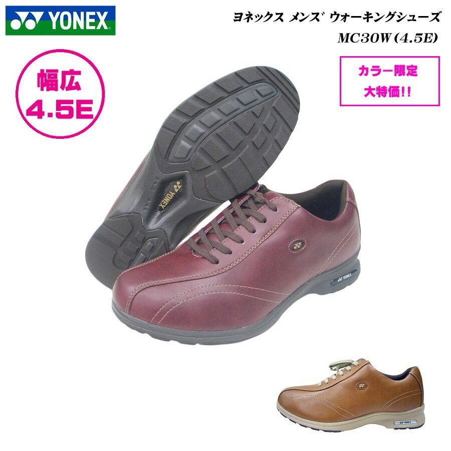 ヨネックス/ウォーキングシューズ/メンズ/靴/MC-30W/MC30W/カラー限定特価/ワイド幅広/4.5E/パワークッション/YONEX Power Cushion Walking Shoes