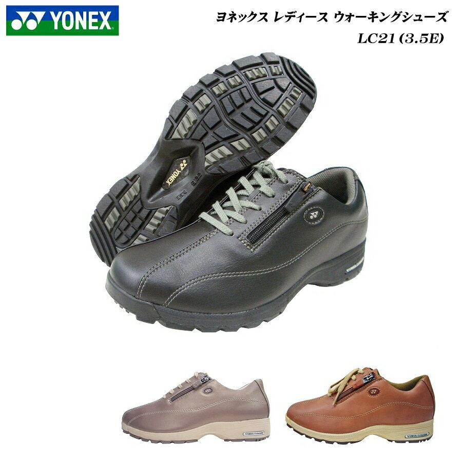 ヨネックス/ウォーキングシューズ/レディース/靴/LC21/LC-21/パールローズ/ライトブラウン/ブラック/3.5E/パワークッション/YONEX Power Cushion Walking Shoes