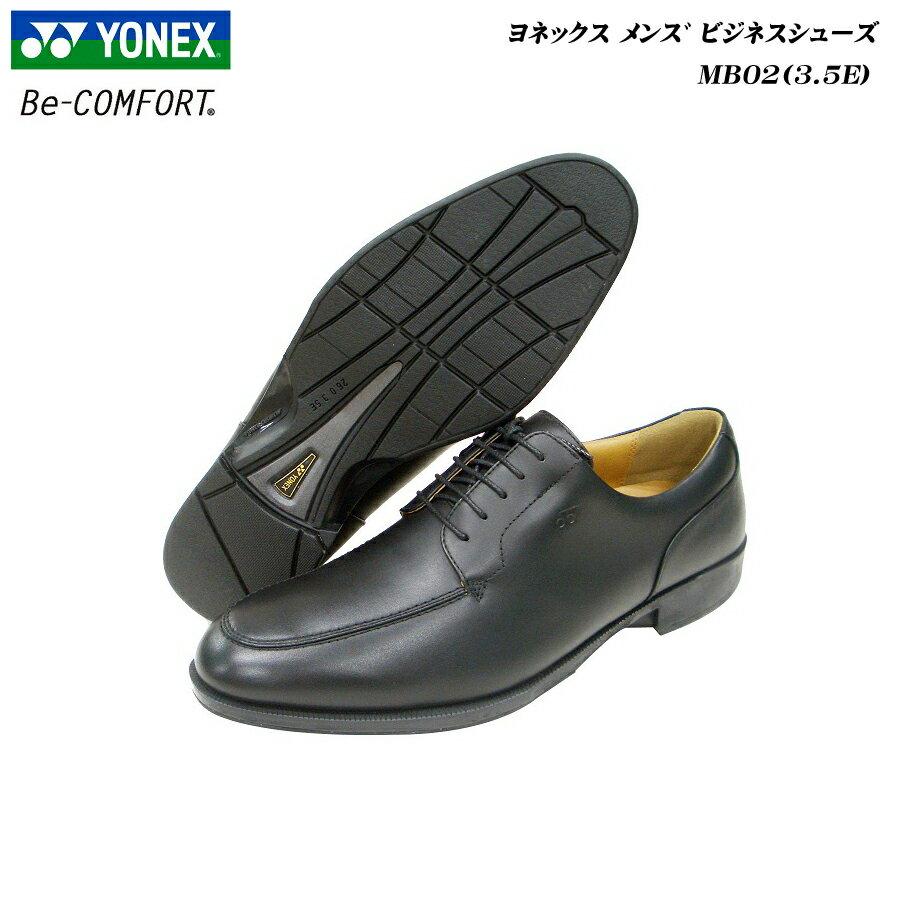 ヨネックス/パワークッション/メンズ/ビジネスウォーキングシューズ/ビーコンフォート/MB02/MB-02/3.5E/YONEX Power Cushion Walking Shoes/Be-COMFORT