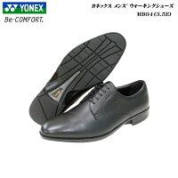 [SALEセール]パワークッション搭載のビジネスウォーキング【安心即納♪】ヨネックス/パワークッション/メンズ/ビジネスウォーキングシューズ/ビーコンフォート/MB04/MB-04/3.5E/YONEX Power Cushion Walking Shoes/Be-COMFORT