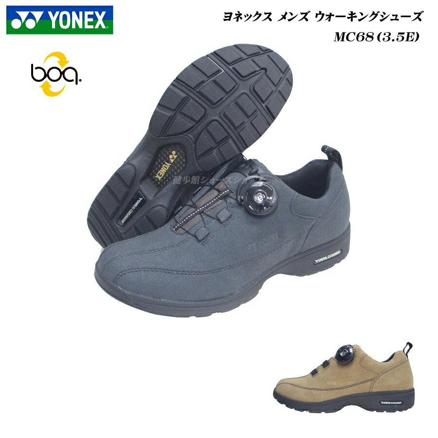 ヨネックス/ウォーキングシューズ/メンズ/靴/MC68/MC-68/サンドベージュ/チャコールグレー/3.5E/パワークッション/YONEX Power Cushion Walking Shoes