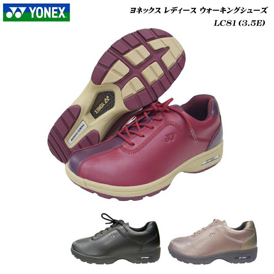 ヨネックス/ウォーキングシューズ/レディース/靴/LC81/LC-81/3色/3.5E/パワークッション/YONEX/Power Cushion Walking Shoes/