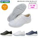 【スーパーセール】ヨネックス/パワークッション/ウォーキングシューズ/レディース/靴/LC87/LC-87/3.5E/カラー4色/YONEX Power Cus...