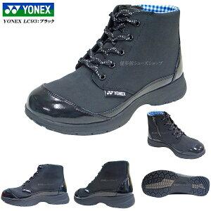 ヨネックス/パワークッション/ウォーキングシューズ/レディース/靴/YONEX