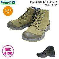 ヨネックス/パワークッション/ウォーキングシューズ/メンズ/靴/YONEX