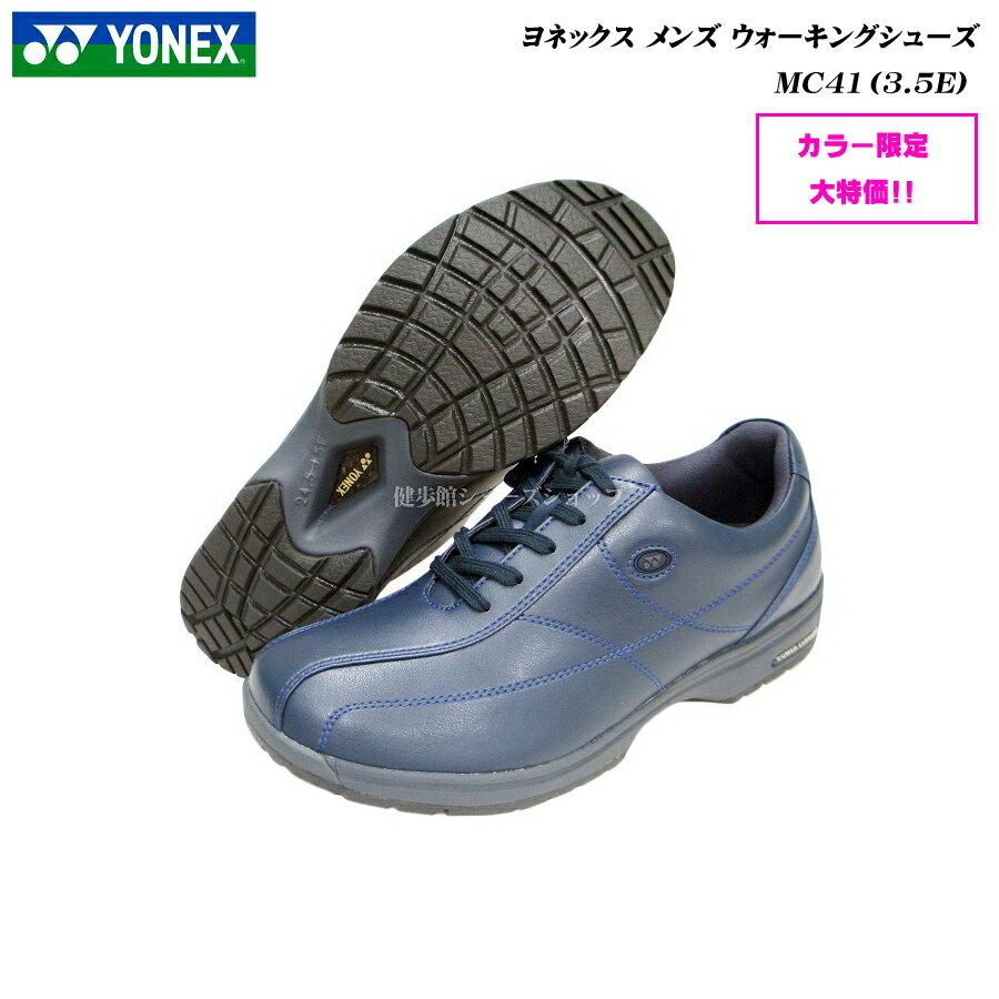ヨネックス/ウォーキングシューズ/メンズ/靴/MC-41/MC41/ネイビーブルー/3.5E/パワークッション/YONEX Power Cushion Walking Shoes