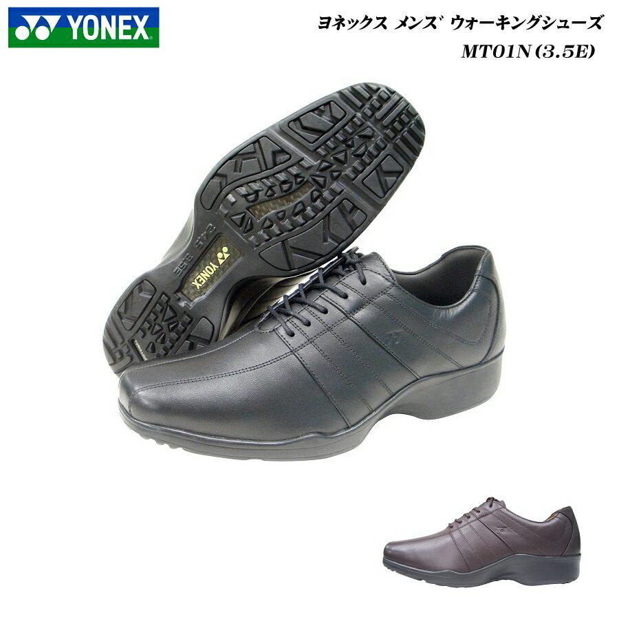 ヨネックス/パワークッション/ウォーキングシューズ/メンズ/靴/MT01N/MT-01N/3.5E/全2色/YONEX/Power/Cushion/Walking/Shoes