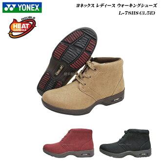 Yonex walking shoes women's shoes boots L78HS L-78HS-slip black 3.5 E power cushion YONEX Power Cushion Walking Shoes